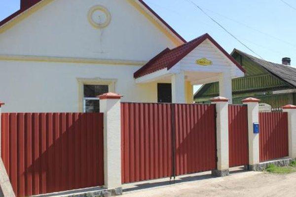 Частный дом на Советской - фото 6