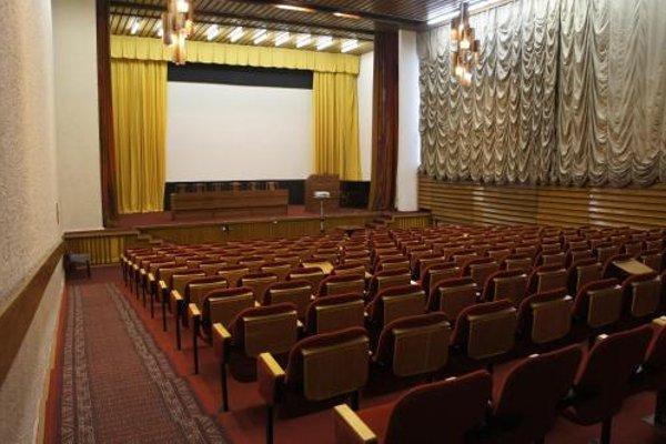 Конгресс Центр туриза и отдыха Голицыно - фото 17