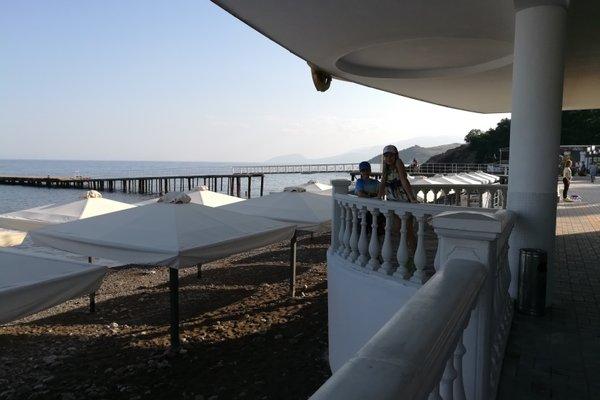 Residence Vinogradnyy Rai - 20
