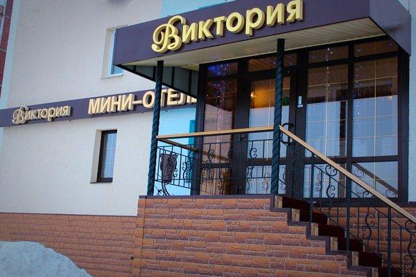 Мини-Отель Виктория - 21
