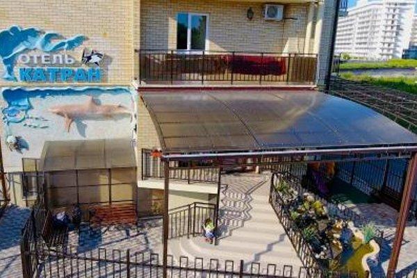 Отель Катран - фото 13
