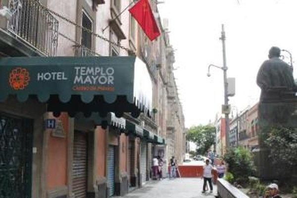 Hotel Templo Mayor - фото 22