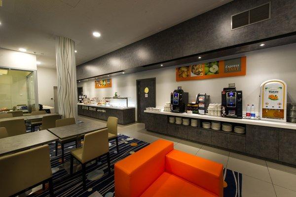 Holiday Inn Express Strasbourg Centre - 9