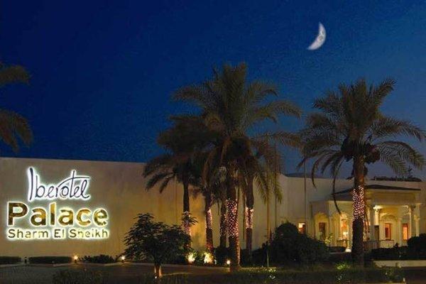 Отель Iberotel Palace - 23