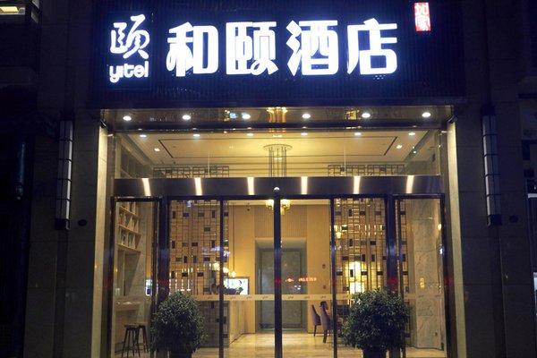Yitel Chengdu New Exhibition Center - фото 13