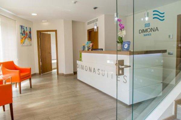 Dimona Suites Apartamentos Turisticos - фото 13