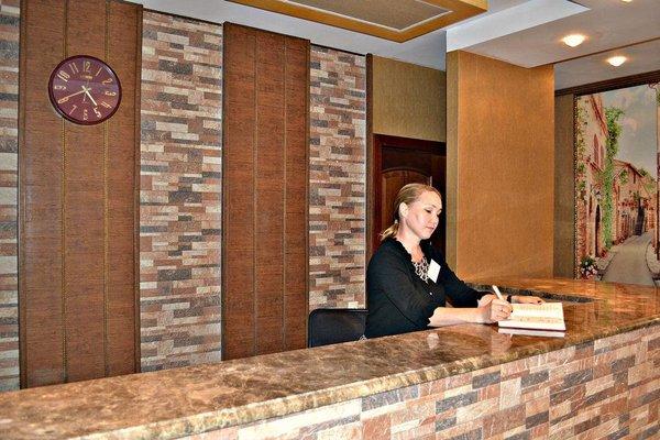 Отель Next - фото 19