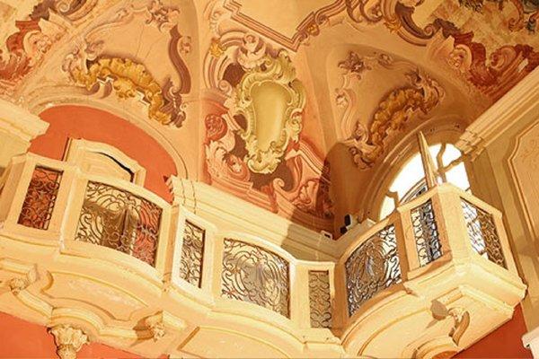 Villa Porro Pirelli (ех. Boscolo Porro Pirelli) - фото 19