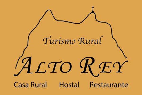 Casa Rural de Miguel - фото 31