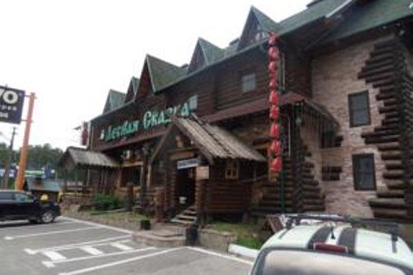 Гостиница Лесная Сказка - фото 22