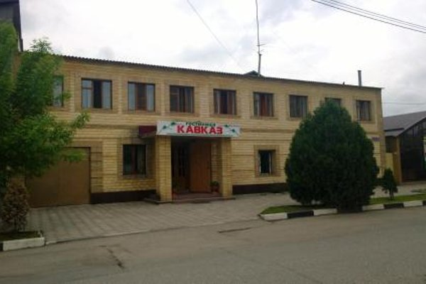 Кавказ Гостиница - фото 23