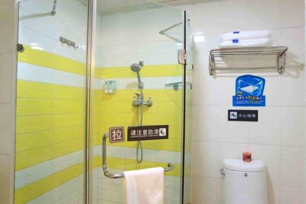 7Day Inn Guangzhou Changgang Subway station - 5
