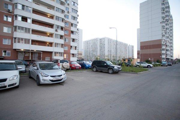 Инь-Янь на Котлярова - фото 5
