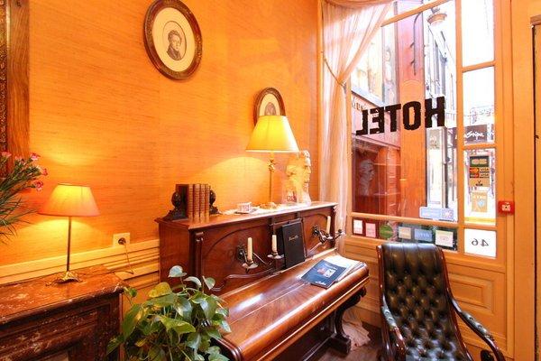 Hotel Chopin - фото 12