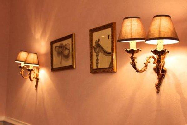 Hotel Chopin - фото 18