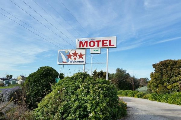 Lake Bolac Motel - фото 22