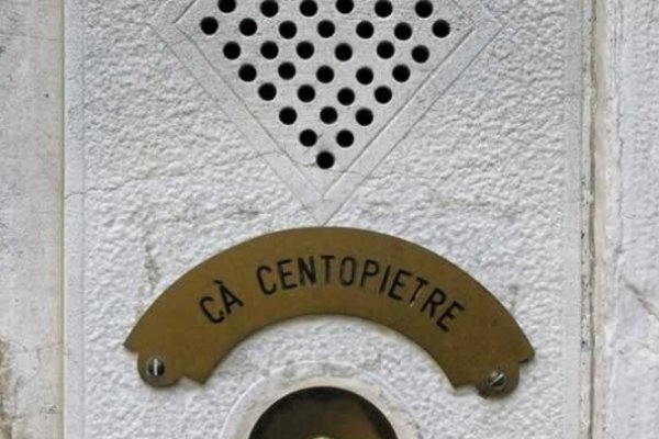 Ca' Centopietre - фото 19