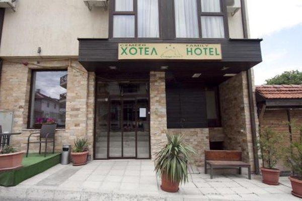 Отель Famyli Hotel Elitsa - 21