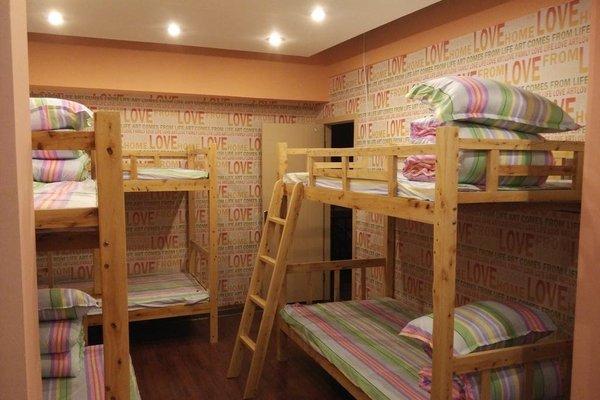 Chengdu Unqiue Youth Hostel - 5