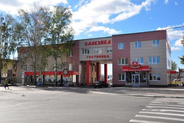 Гостиница Славянка - фото 19