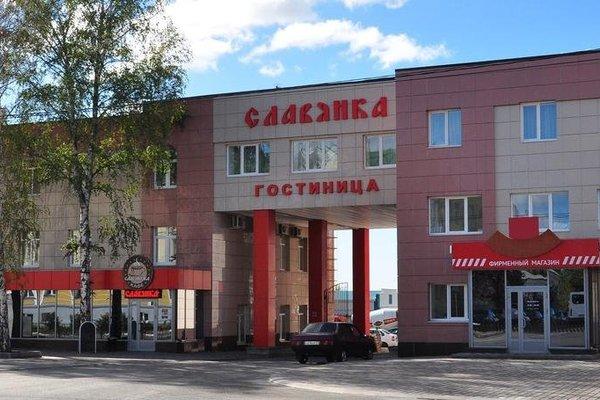 Гостиница Славянка - фото 20