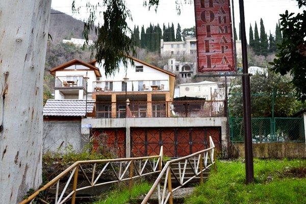 Aimara Hotel - photo 33