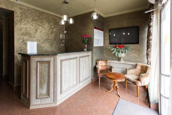 «КА Роял отель Домодедово» - фото 15