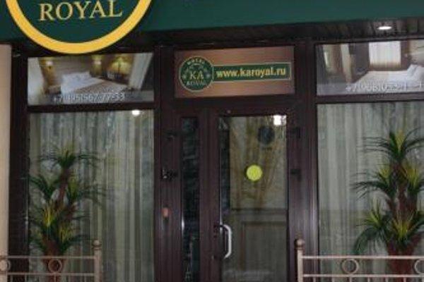 «КА Роял отель Домодедово» - фото 23