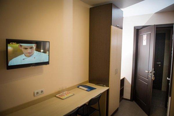 Отель Дружба - фото 13