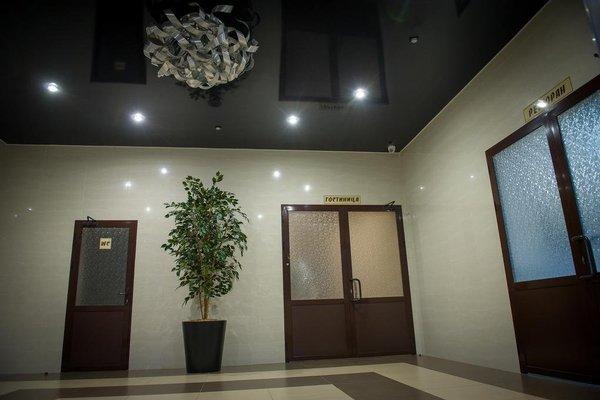 Отель Дружба - фото 19