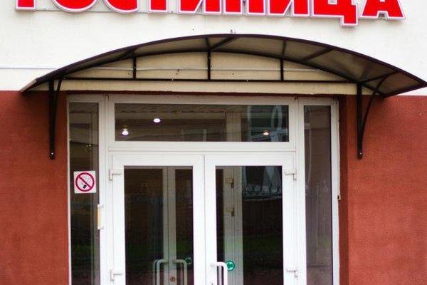 Гостиница ГОЦОР по игровым видам спорта - фото 23