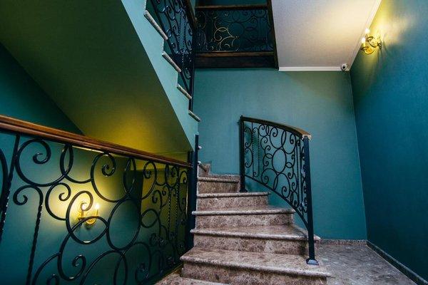Guest Castle Hotel - photo 15