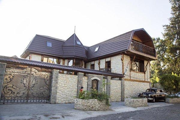 Guest Castle Hotel - photo 22
