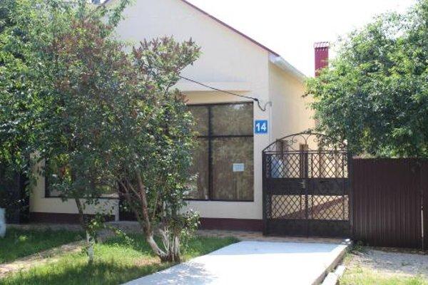 Дом на Кати Соловьяновой - фото 5