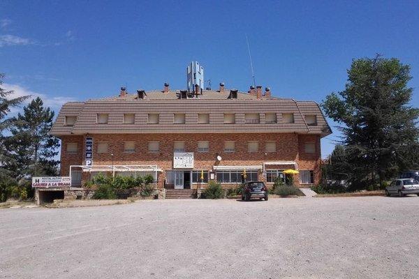 Hostal Puerta de Teruel - 10