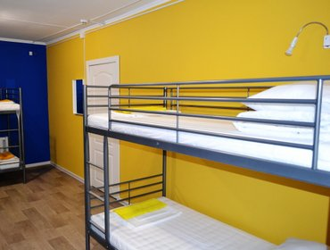 Хостел Clean Hostel na Borsoeva