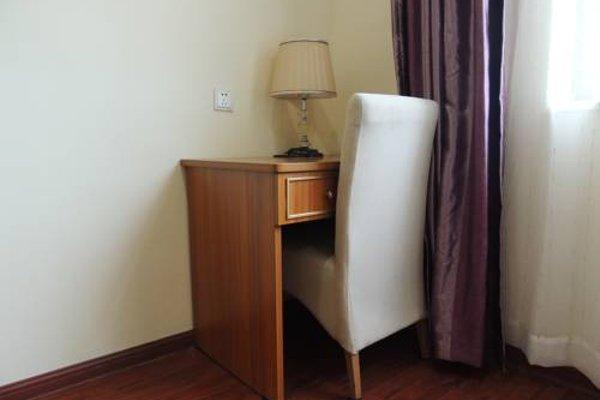Guangzhou Yunshang Hotel - 50