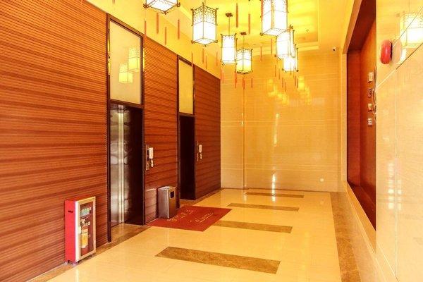 Guangzhou Yunshang Hotel - 13