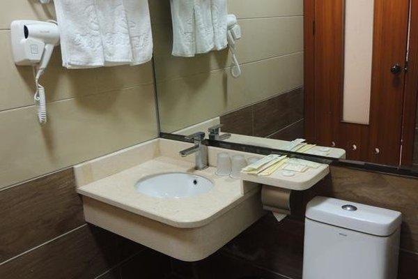 Guangzhou Yunshang Hotel - 14