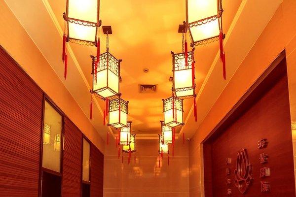 Guangzhou Yunshang Hotel - 20