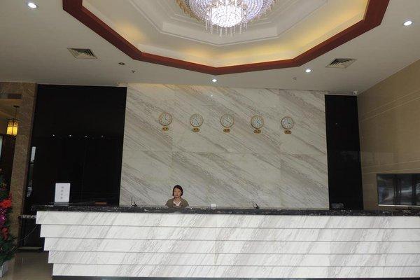 Guangzhou Yunshang Hotel - 22