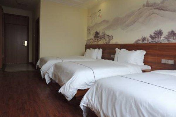 Guangzhou Yunshang Hotel - 3