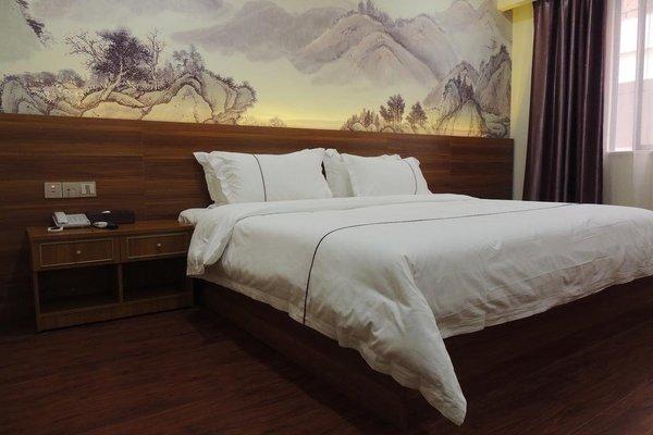 Guangzhou Yunshang Hotel - 5