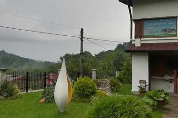 Guest House Balkanski Kat - 8