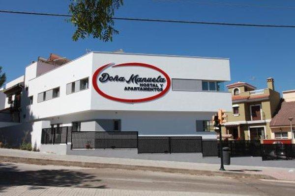 Hostal Dona Manuela - фото 47