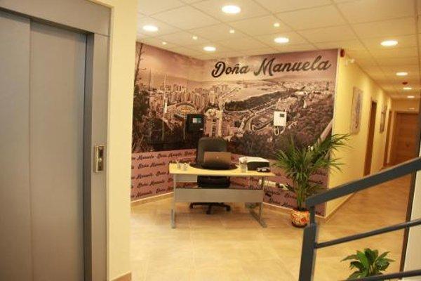 Hostal Dona Manuela - фото 14
