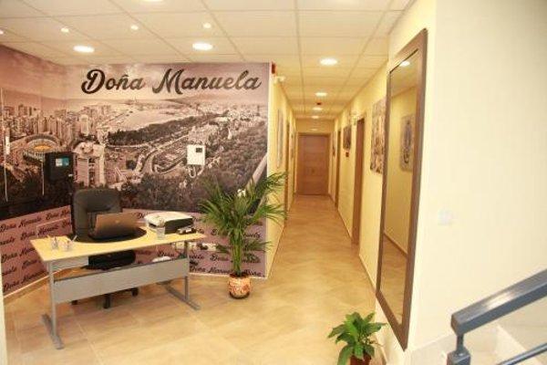 Hostal Dona Manuela - фото 15