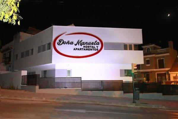 Hostal Dona Manuela - фото 22