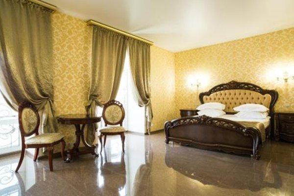 Гранд Отель и СПА Аристократ Кострома - фото 50