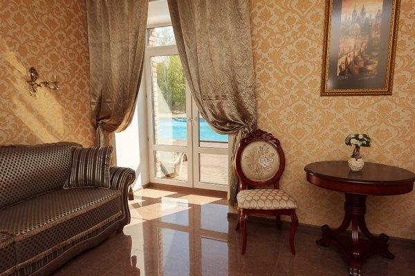 Гранд Отель и СПА Аристократ Кострома - фото 4